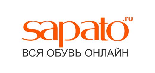 Промокод Сапато
