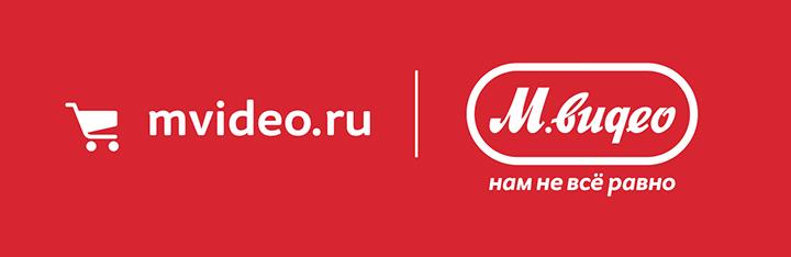 Промокоды М Видео
