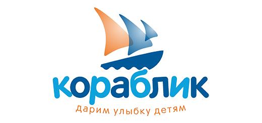 Промокод Кораблик